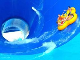 Cyclonic Water Ride